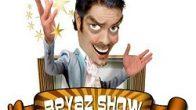 Beyaz Show Seyirci Başvuru Formu – Beyaz Show Nasıl Seyirci Olunur ?
